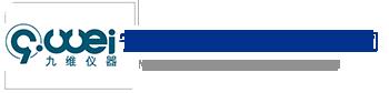 宁波九维仪器设备有限公司