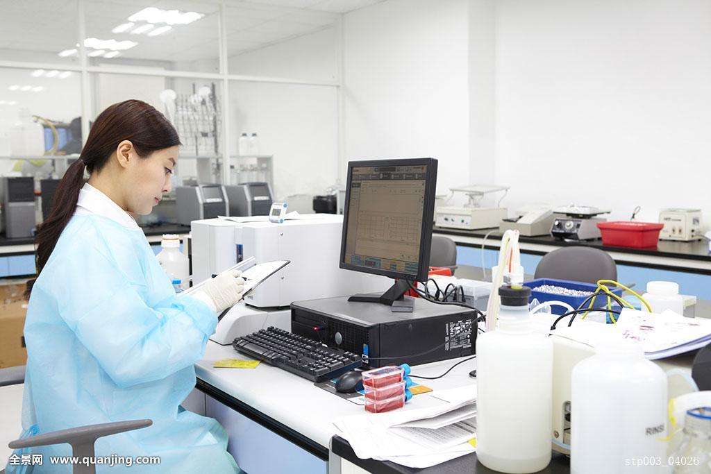 金溪县市政投资有限公司采购实验室设备项目